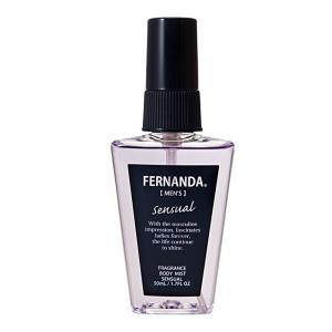 FERNANDA(フェルナンダ)フレグランスボディミスト(センスアル)50ml Fragrance Body Mist(Sensual) メール便OK|animato066210