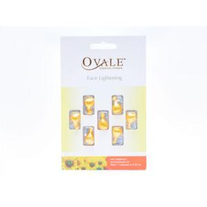 OVALE オヴァール Face Lightening 0.35ml×7粒 animato066210