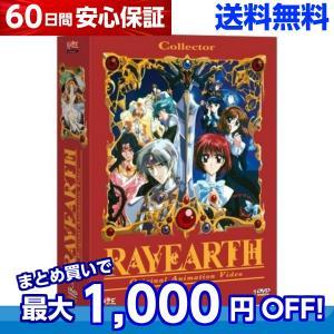 魔法騎士レイアース OAV 全3話 アニメ DVDのフランス輸入版です。 日本語視聴できます。  ■...