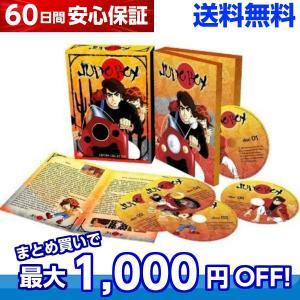 紅三四郎 くれないさんしろう TV版 全話 アニメ DVD 送料無料 anime-store01
