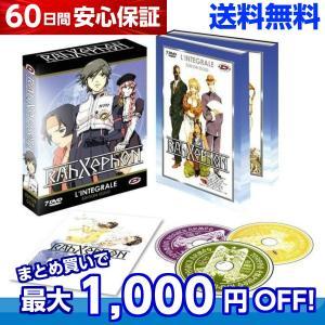 ラーゼフォン TV版 全話 アニメ DVD 送料無料 anime-store01