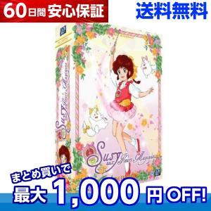 魔法のアイドルパステルユーミ TV版 全話 アニメ DVD 送料無料|anime-store01