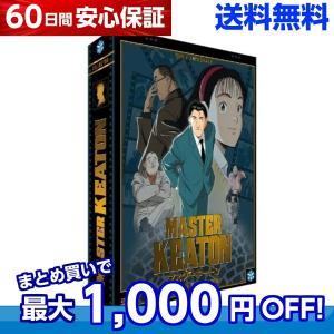 MASTERキートン マスターキートン TV版 全話 アニメ DVD 送料無料|anime-store01
