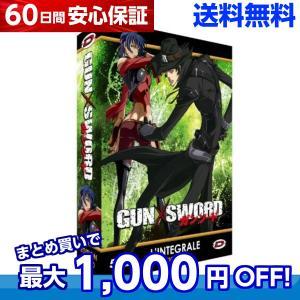 ガン×ソード Gun X Sword TV版 全話 アニメ DVD 送料無料|anime-store01