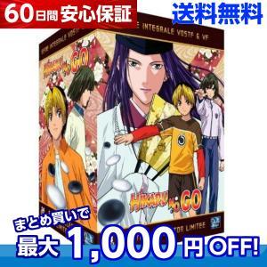 ヒカルの碁 TV版 全話 アニメ DVDのフランス輸入版です。 日本語視聴できます。  ■商品仕様 ...