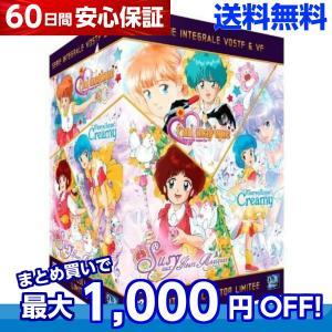 魔法少女シリーズ 3作品(魔法の天使クリィミーマミ, 魔法のスターマジカルエミ, 魔法のアイドルパステルユーミ) TV版 全話 アニメ DVD 送料無料|anime-store01