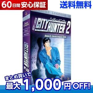 シティーハンター2 TV版 全話 アニメ DVD 送料無料|anime-store01