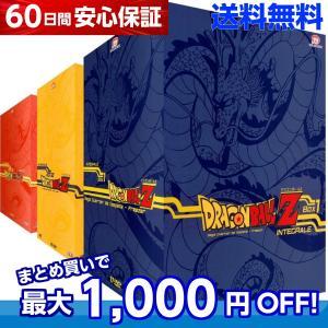 ドラゴンボールZ TV版 全話 アニメ DVD 送料無料 anime-store01