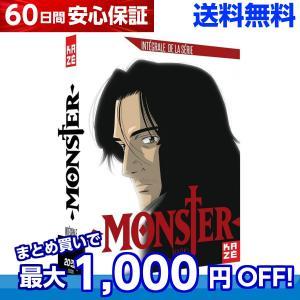 モンスター MONSTER TV版 全話 アニメ DVD 送料無料|anime-store01