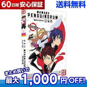 輪るピングドラム TV版 全話 アニメ DVD 送料無料|anime-store01