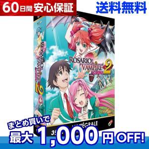 ロザリオとバンパイア CAPU2 2期 TV版 全話 アニメ DVD 送料無料 anime-store01
