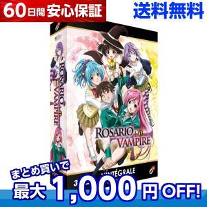ロザリオとバンパイア 1期 TV版 全話 アニメ DVD 送料無料 anime-store01