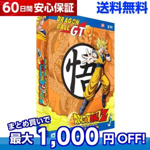 ドラゴンボールZ & ドラゴンボールGT 劇場版+TVSP 10作品 アニメ DVD 送料無料 anime-store01