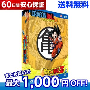 ドラゴンボール & ドラゴンボールZ 劇場版 9作品 アニメ DVD 送料無料 anime-store01