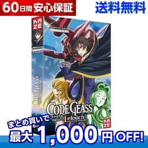 コードギアス 反逆のルルーシュ 第1期 TV版 全話 アニメ DVDのフランス輸入版です。 日本語視...