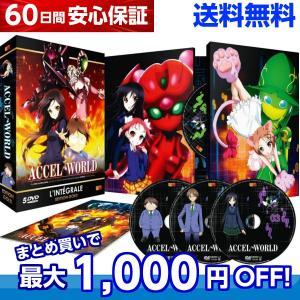 アクセルワールド TV版 全話 アニメ DVDのフランス輸入版です。 日本語視聴できます。  ■商品...
