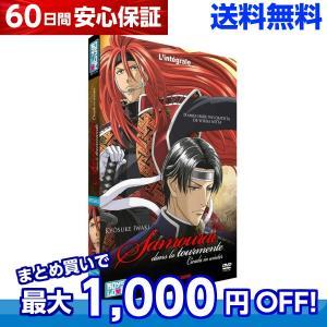 冬の蝉 OVA 全話 ボーイズラブ アニメ DVD 送料無料|anime-store01