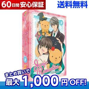 純情ロマンチカ 2期 TV版 全話 アニメ DVD 送料無料|anime-store01