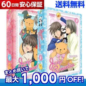 純情ロマンチカ 1期+2期 TV版 全話 アニメ DVD 送料無料|anime-store01