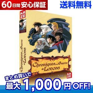 ロードス島戦記 OVA 全話 アニメ DVD 送料無料 anime-store01
