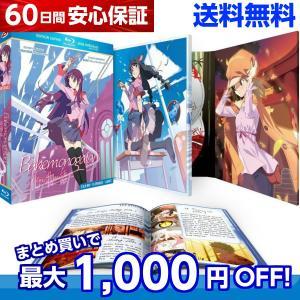 化物語 TV版 全15話 アニメ Blu-Rayのフランス輸入版です。 日本語視聴できます。  ■商...