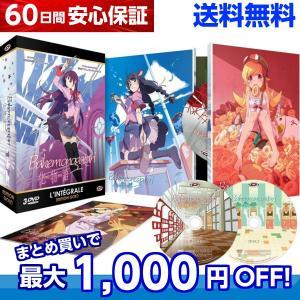 化物語 ばけものがたり TV版 全話 アニメ DVDのフランス輸入版です。 日本語視聴できます。  ...