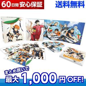ハイキュー!! シーズン1 コンプリート コレクターズ BOX [Blu-ray + DVD] アニメ import