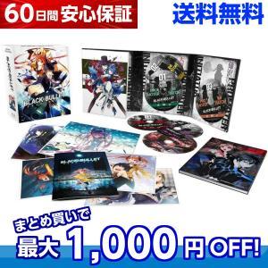 ブラックブレット 限定版 TV版 全話 アニメ DVD+Blu-rayコンボセット 送料無料|anime-store01