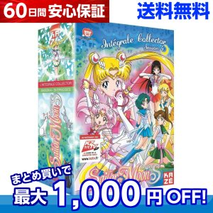 美少女戦士セーラームーンSuperS 第4シリーズ TV版 全話 アニメ DVD 送料無料 anime-store01