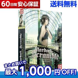 マルドゥック スクランブル 3部作 劇場版 アニメ DVD 送料無料|anime-store01