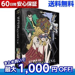 ルパン ザ サード 峰不二子という女 LUPIN the Third 全話 アニメ DVD+Blu-...