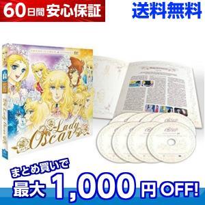 ベルサイユのばら アルティメット TV版 全話 アニメ DVD 送料無料 anime-store01