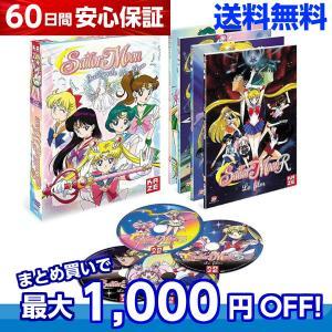 美少女戦士セーラームーン 劇場版BOX セーラームーンR+OAV セーラームーンS SuperS 外伝 劇場版 アニメ DVD 送料無料 anime-store01