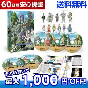 ログ ホライズン 第1シリーズ 全話 アニメ DVD 送料無料 anime-store01