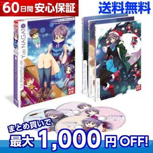 長門有希ちゃんの消失 TV版 全話 アニメ DVD 送料無料 anime-store01