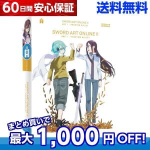 ソードアートオンライン 第2期 ファントムバレット編 全話 アニメ DVD 送料無料|anime-store01