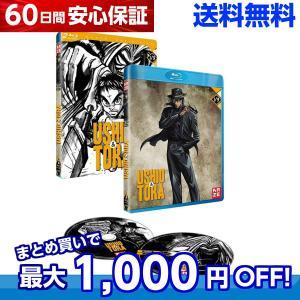 うしおととら TV版 1-13話 アニメ Blu-Ray 送料無料 anime-store01