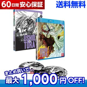うしおととら TV版 14-26話 アニメ Blu-Ray 送料無料 anime-store01