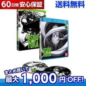 うしおととら TV版 27-39話完 アニメ Blu-Ray 送料無料 anime-store01