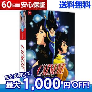 キャッツアイ 1期+2期 TV版 全話 アニメ DVD 送料無料 anime-store01