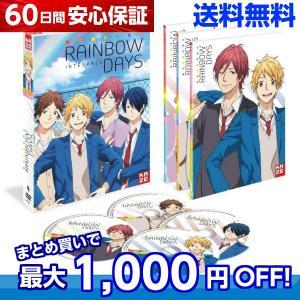 虹色デイズ TV版 全話 アニメ DVD 送料無料 anime-store01