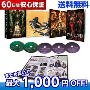 オーバーロード 第1期 TV版 全話 アニメ DVD+Blu-rayコンボセット 送料無料|anime-store01