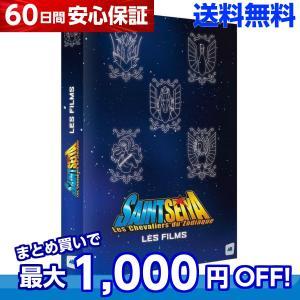 聖闘士星矢 セイントセイヤ 劇場版 全5作品 アニメ DVD 送料無料 anime-store01