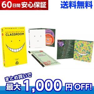 暗殺教室 第1期+第2期 TV版 全話 アニメ DVD A4コレクター版のフランス輸入版です。 日本...