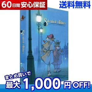 名探偵ホームズ アニメ DVD+Blu-ray コレクター限定版 全話 送料無料|anime-store01