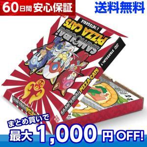 キャッ党忍伝てやんでえ 全話 アニメ DVD 送料無料のフランス輸入版です。 日本語視聴できます。 ...