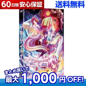 ノーゲームノーライフ NO GAME NO LIFE 全話 アニメ DVD 送料無料 anime-store01