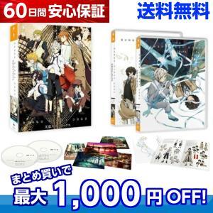 文豪ストレイドッグス 第1期 TV版 1-12話 アニメ DVDのフランス輸入版です。 日本語視聴で...