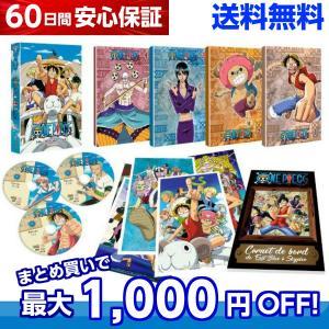 ワンピース TVシリーズ 完全版1 アニメ DVD 1話-195話 送料無料|anime-store01