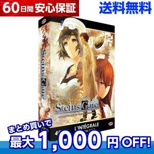 STEINS;GATE シュタインズ ゲート TV版 全話 アニメ DVDのフランス輸入版です。 日...